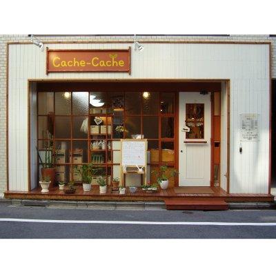 CACHE-CACHE カシュカシュ