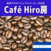 杉並区高井戸のホンジュラス珈琲通販 専門のお店 ~Café Hiro房~