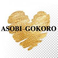 〜ASOBI-GOKORO〜