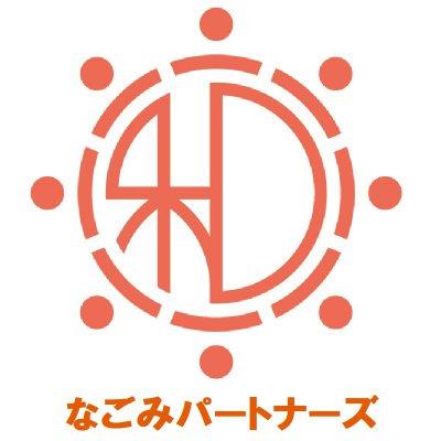 渋谷・幡ヶ谷・代々木上原 応援ショップ なごみパートナーズ