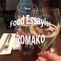 Food Essayist ROMAKO