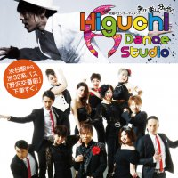 Higuchi Dance Studio ~TAP/JAZZ/HIPHOP/KIDS~のページへ行く