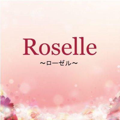フェイシャルマッサージサロン「Roselle」ローゼル