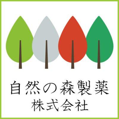いきいき健康館(自然の森製薬)