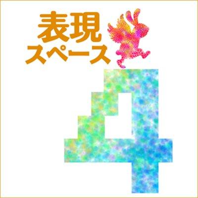 墨田区レンタルカフェ表現スペース4