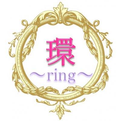 オルゴン療法サロン 環 ~ring~