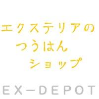 EX-DEPOT ツクツク!!店のページへ行く