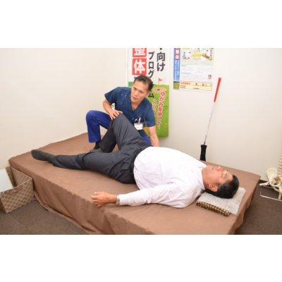 ㈱日本姿勢医学協会