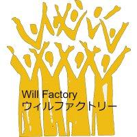 声とカラダと心のサロン♪【Will Factory】ウィルフ...