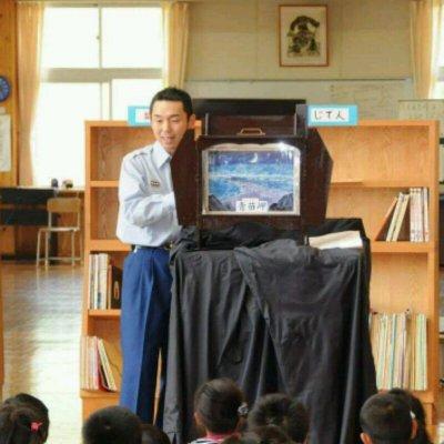 あの坂へいそげ〜奥尻島地震津波の経験を生かして〜