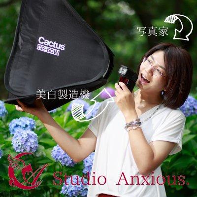 幸せMAX家族ための青空フォトスタジオ・Studio Anxious.