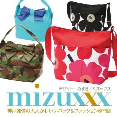 ハンドメイド  mizuxxx(ミズックス)