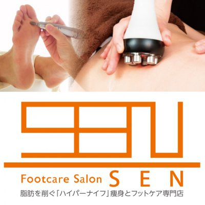 Foot care salon SEN