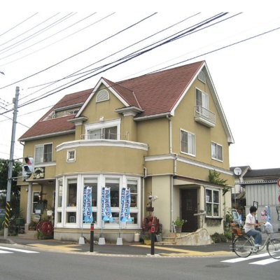 水出し珈琲「カフェモカ壹番館」 緑区川尻支店