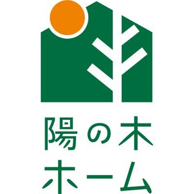 陽の木ホーム