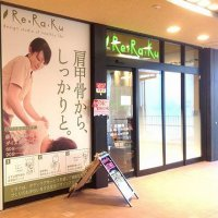 Re.Ra.Ku.京王稲城店