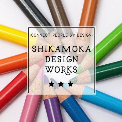 チラシや名刺デザイン/店舗ページ作成はお任せください☆SHIKAMOKA DESIGN WORKS