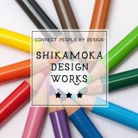 SHIKAMOKA DESIGN WORKS チラシ/名刺/ストアページデザイン/写真撮影代行