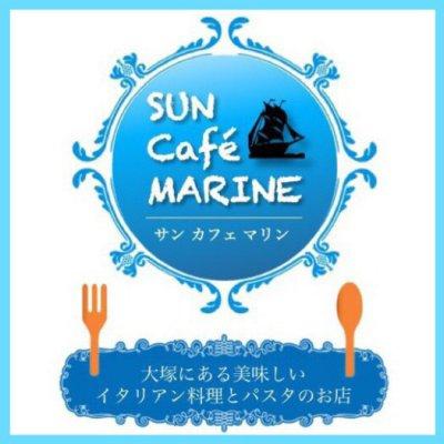 少人数~の貸切・イベント・交流会スペース・パスタ料理のお店 Sun Cafe MARINE(サンカフェマリン)