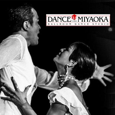千葉 社交ダンス DANCEcubeMIYAOKA/ダンスキューブミヤオカ