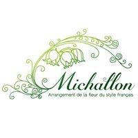 オーダーメイドの高品質のアートフラワーのアレンジメント【MICHALLON ミシャロン】のページへ行く