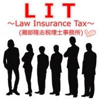 LIT(Law Insurance Tax)法律、保険、税務のこと...