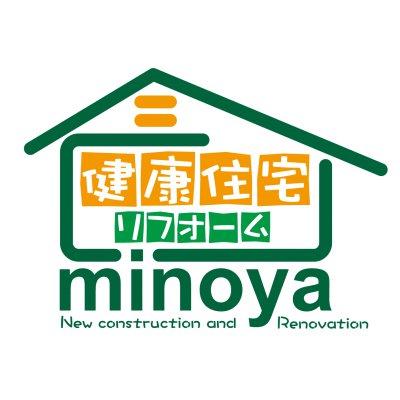 minoya