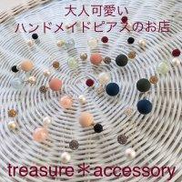 大人可愛いハンドメイドピアスのお店-treasure*accessory-