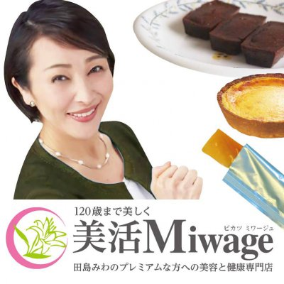 美活 Miwage