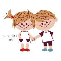 たまりゆうこのおもちゃ箱『tamariba ファニー』
