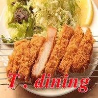 T,dining