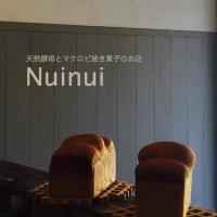 Nuinui