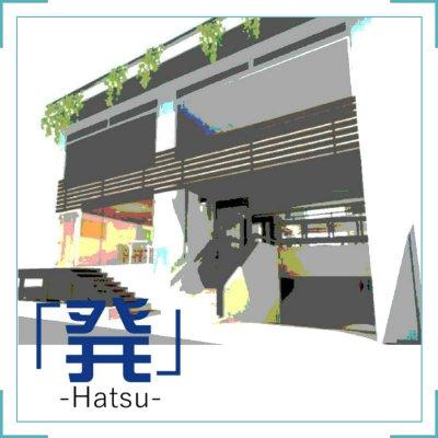 原宿/東麻布/東向島/神泉  女性を応援!!ギャラリー・ものつくりの場・貸し会議室・コワーキングスペースの『発』-Hatsu-
