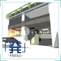 原宿/東麻布/東向島/神泉  女性を応援!!ギャラリー・ものつくりの場・貸し会議室・コワーキングスペースの『発』-Hatsu-のページへ行く