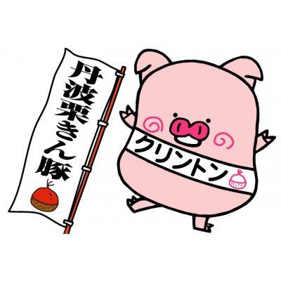 兵庫県丹波市の卸売|小売業|和製イベリコ豚販売|サンウエキ株式会社