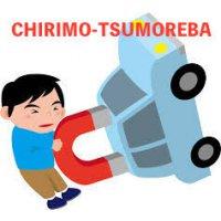 CHIRIMO-TSUMOREBA