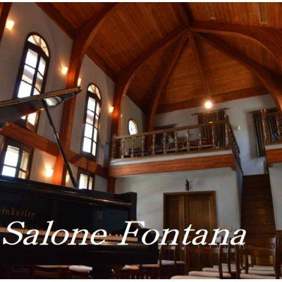 成城学園前 隠れ家サロン Salone Fontana/サローネ・フォンタナ