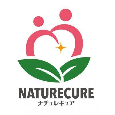 ストレスを抱えた方へ【森の空気を届けます】     次世代型空気清浄機 森の力       天然植物エキス100%  お部屋で森林浴【ナチュレキュア】