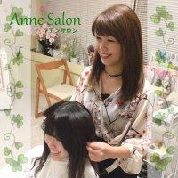 新潟県越後湯沢の美容室 Anne Salon