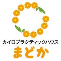 新潟県村上市の整体院 カイロプラクティックハウス...