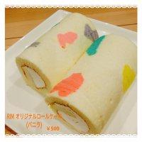 手作りデコロールケーキのお店RIM~縁~のページへ行く