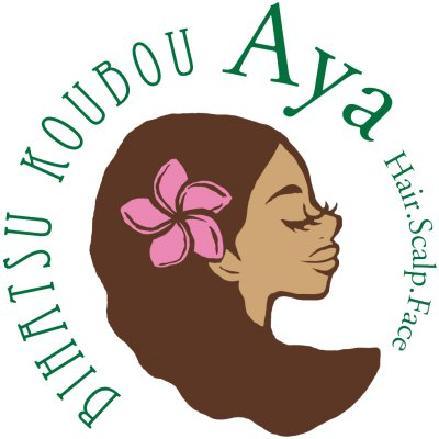 美髪工房 Aya