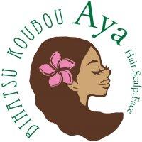 健康予防美容を提案する  美髪工房 Ayaのページへ行く