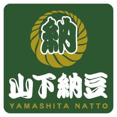 【催事専用】メルマガ登録で納豆1ヶプレゼント!