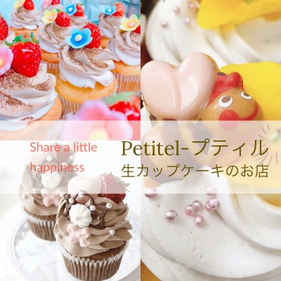 SWEETS&CAFE PETITLE     スィーツ&カフェ プティル