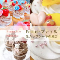 SWEETS&CAFE PETITLE     スィーツ&カフェ...