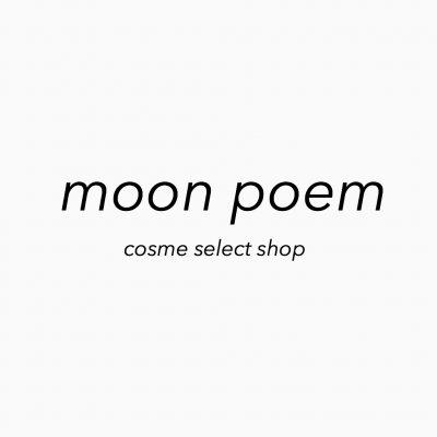 ナチュラル美人になれるコスメショップ【moon-poem】