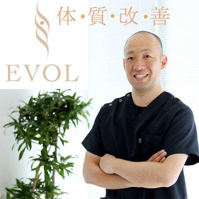 EVOL 接骨院・整体院(新宿区四谷三丁目)