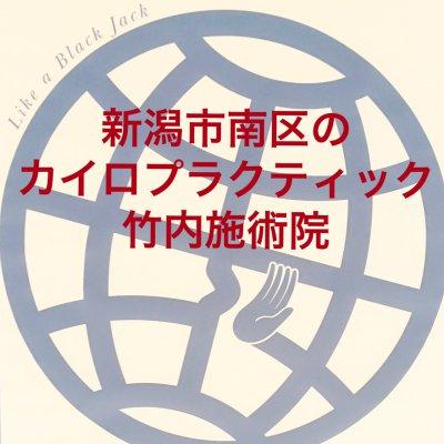 メルマガ登録してくれた方初回限定クーポン【5500円→3500円】