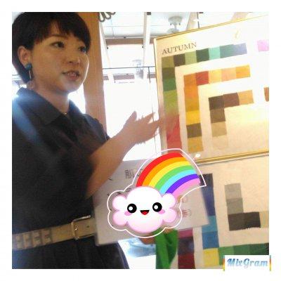パーソナルカラーコンサルタント藤井